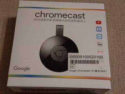 全新Chromecast,黑色,只開封過,完全未使用