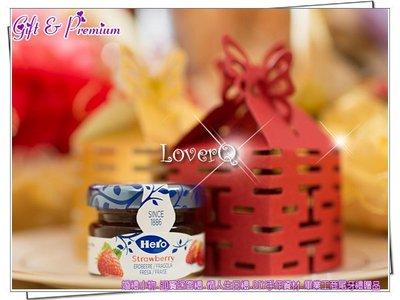 樂芙 瑞士製造 HERO果醬蝴蝶鏤空喜糖盒 * 婚禮小物 迎賓禮 送客禮 喜米 爆米花 餅乾 下午茶 喜糖 桌上