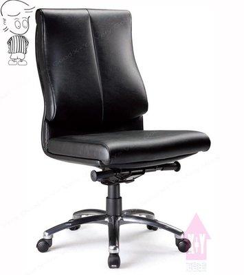 【X+Y時尚精品傢俱】OA辦公家具系列-RE-AJ01CKG 皮面辦公椅.電腦椅.學生椅.書桌椅.主管椅.摩登家具