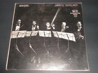 〈黑膠唱片〉全新未拆封 kansas DRASTIC MEASURES 附歌詞 直接買 / #13