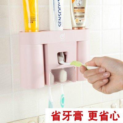 牙刷置物架牙刷杯套裝衛生間家用壁掛式擠牙膏器洗漱杯套裝牙刷架
