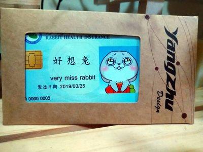 第二代 好想兔 健保卡 ICASH卡