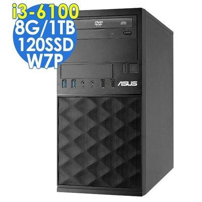 【現貨】ASUS電腦 MD330 i3-6100/ 8G/ 1TB+120/ W7P 商用電腦 新北市