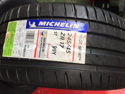 台北永信輪胎~米其林輪胎 PS4 245/45R17 99Y 四輪含安裝 四輪定位