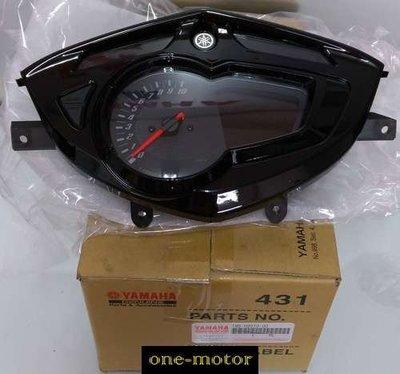 新北市泰山區《one-motor》山葉 原廠 新勁戰 3代 三代 1MS 儀表 碼錶 儀錶 碼表 儀錶板 碼錶板 碼表板