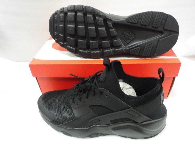 【n0900台灣健立最便宜】2018 NIKE 氣墊黑白武士慢跑鞋 Air Huarache Run 819685(二選