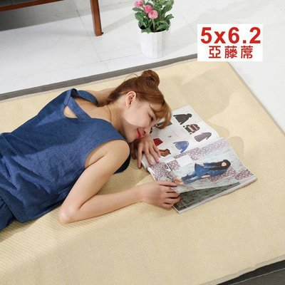 【居家大師】雙人5尺天然仿藤涼蓆竹蓆附鬆緊帶/長187*寬151 草蓆 床墊 床包G-D-GE009-5