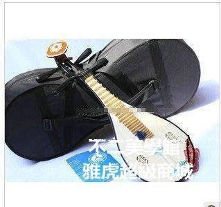 【格倫雅】^ 民樂樂器 星海專業柴木柳琴送盒子 拔片 樂器弦樂器初學 14747[g-l-y