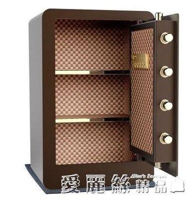 保險箱家用辦公室60CM高小型密碼防盜電子指紋款床頭 ALS-JP136