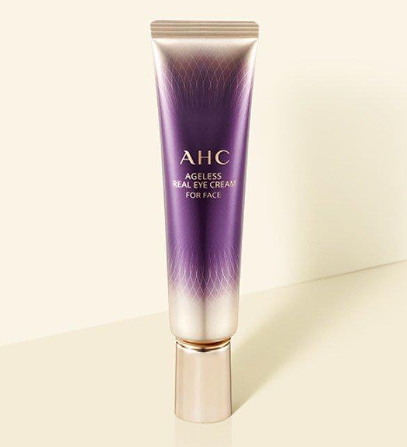 韓國 AHC Ageless Real Eye Cream 第八代 極致新生醒肌眼霜12ml