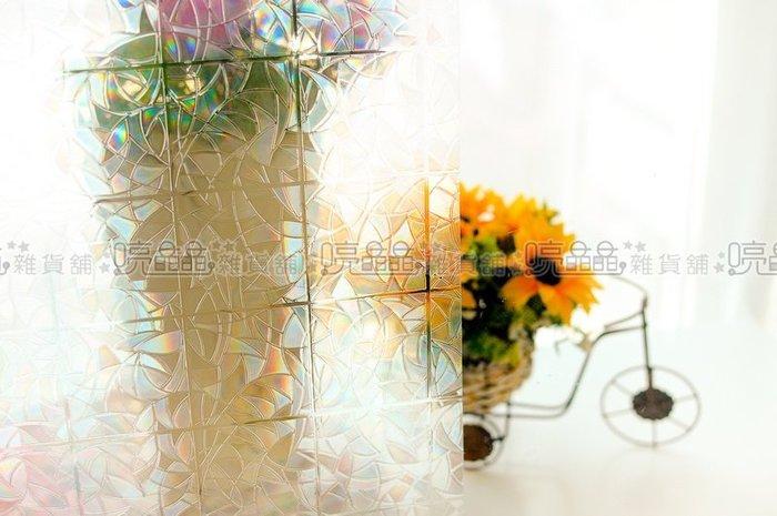 ☆ 喨晶晶雜貨舖☆ 臺製EVA 彩紋靜電窗貼 3D006 防水 DIY 創意窗貼 可重覆黏貼50*150 $150元/捲