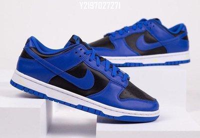 Nike Dunk Low hyper Cobalt 男 DD1391-001 女 CW1590-001 皇家藍 慢跑潮流