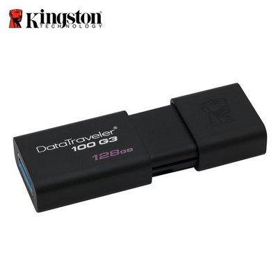 金士頓 Kingston 128G Data Traveler Ultimate 3.0 G3 高速隨身碟  保固公司貨