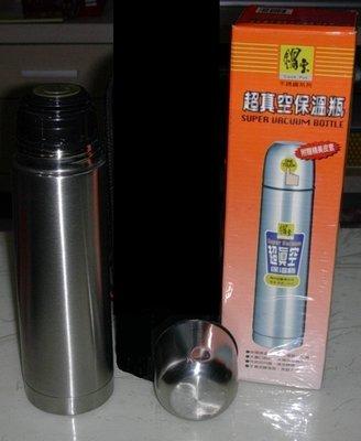 78成新 鍋寶超真空保溫瓶   購買價:38 元