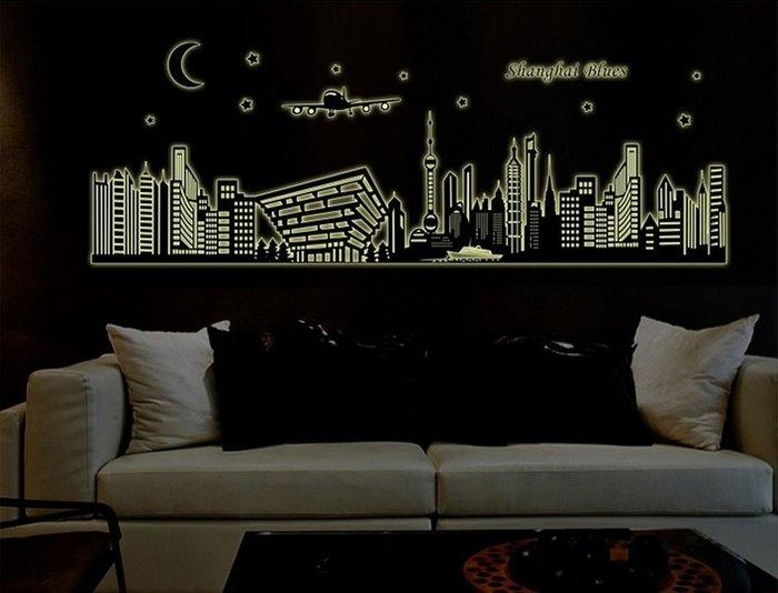 夜光壁貼~山中幸福~壁貼之王不傷牆無痕螢光 夜景~上海之夜ABQ~9636~升級版 另黑白板相片相框牆掛鐘掛鉤勾