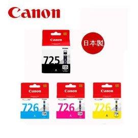 高雄-佳安資訊(含稅)CANON 5270.5370.6170.4870彩色墨水匣CLI-726BK.C.M.Y 高雄市