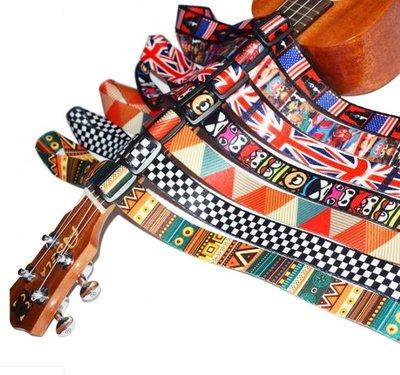 【老羊樂器店】多種樣式 烏克麗麗 Ukulele 背帶 吊帶 烏克麗麗背帶 烏克麗麗吊帶 烏克麗麗掛勾