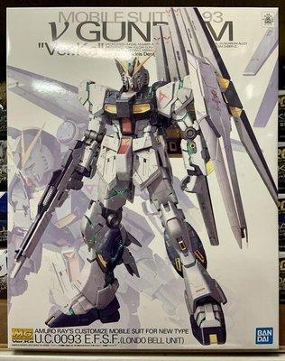 新奇玩具☆BANDAI MG 1/100 RX-93 NU鋼彈 Ver.Ka  組裝模型