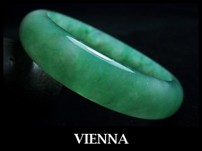 【VIENNA】《手圍19.1/16mm版寬》緬甸玉/冰種青綠帶淡葉翡翠/玉鐲/手鐲T%/Z01