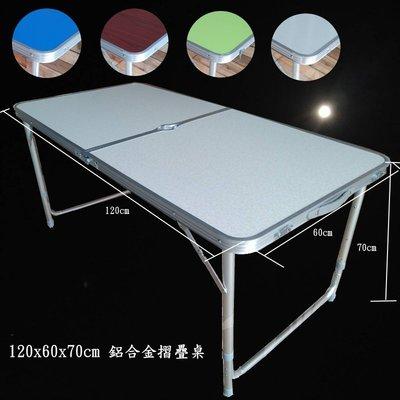 120*60*70 鋁合金 折疊桌 摺疊桌 摺疊椅 睡袋 防潮墊 充氣墊 野餐墊 帳蓬 床邊懶人桌 ¥詰立貿易¥008