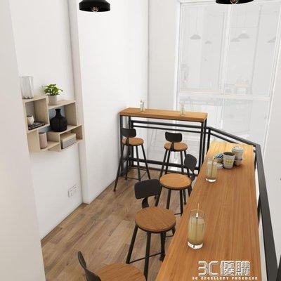 【免運】鐵藝家用吧台桌簡約靠牆吧台桌實木長條高腳桌酒吧桌咖啡廳桌椅HM【自由拍賣】