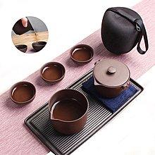 旅行茶具 茶具組 紫砂旅行快客杯一壺三杯茶壺茶海便攜包支持功夫茶具套裝
