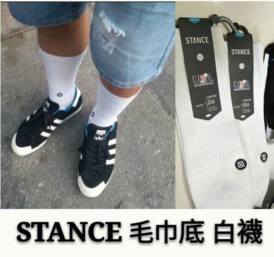 【益本萬利】S36 最夯款  現貨 全新正品 stance 556 襪界藝術品 條紋 基本款 全白 毛巾底 超越NIKE