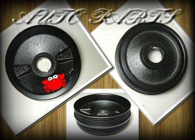 線上汽材 台製新品 曲軸皮帶盤/4PK+5PK 天王星93-96/金箭貂PROBE 2.2