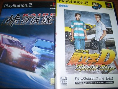 PS2 頭文字D & 街道3 山路傳說 ~首都高 街道系列最終作品 ~ 支援 羅技 Logitech 力回饋 賽車方向盤