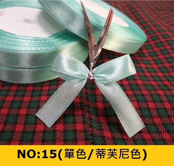 ☆創意特色專賣店☆1公分寬 蝴蝶結(含魔帶) 喜糖盒配件/禮品包裝(NO:15)