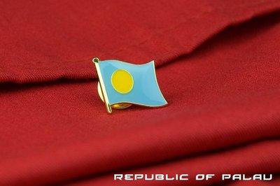 【衝浪小胖】帛琉國旗徽章/徽章/獎章/紀念/Palau/超過50國可選購