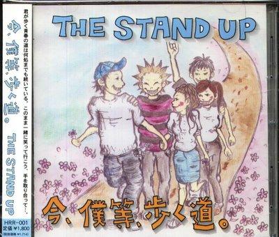八八 - The STAND UP - 今、僕等、歩く道。 - 日版 CD+OBI