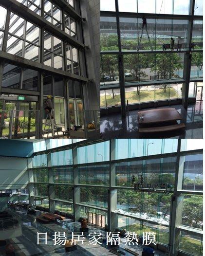 【DIY】窗戶玻璃  遮光 防曬 防爆 抗UV 隱密 隔熱紙彩藝紙 色彩膜 卡夢紙 日揚居家展示中心