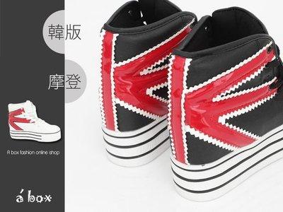 格子舖*【KM9805】零碼35.36.37.39 韓版 英國國旗素面厚底內增高6CM 厚底帆布鞋