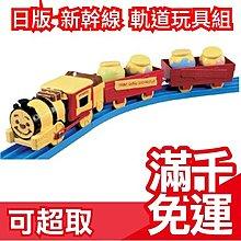 【小熊維尼】日版 Takara Tomy Plarail 迪士尼 新幹線軌道玩具組 聖誕節新年 交換禮物 ❤JP Plus+