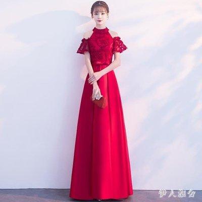 長禮服2018新款掛脖長款結婚晚禮服女宴會連身裙zzy3402