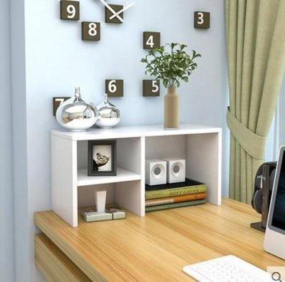 『格倫雅』暖白寬60深24高30cm簡約環保簡易書櫃托架桌面桌上小書架置物架收納架^15807