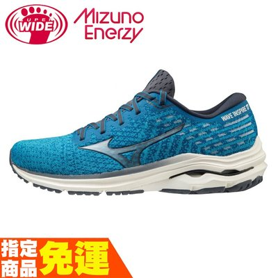 MIZUNO WAVE INSPIRE 17 超寬楦 男款支撐型慢跑鞋 藍 J1GC212230 贈腿套 20SS