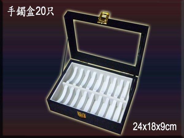 【幸福小鋪】絨面20只手鐲展示盒/首飾盒/展示盤/手鐲盒/珠寶盒/玉鐲環冰種手環盒-客製款