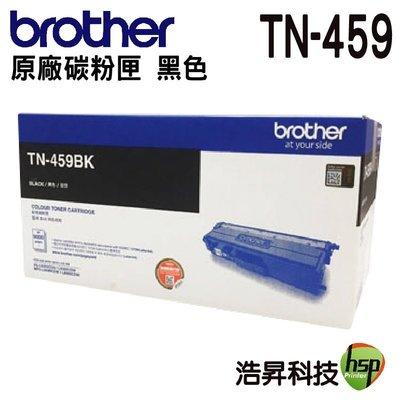 Brother TN-459 黑 原廠碳粉匣 HL-L8360CDW  MFC-L8900CDW