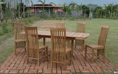 【南洋風休閒傢俱】戶外休閒桌椅系列-150公分延長餐桌椅組 戶外桌椅組  適餐廳 庭院 (#150T #08T)