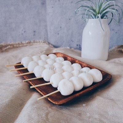 鮮鱻本舖  日式麻糬丸子串(附花生粉)