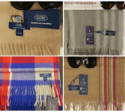 喀什米爾 100%cashmere 精品圍巾國際品牌[GOBI] [蘇格蘭格紋款]150*30 台北市