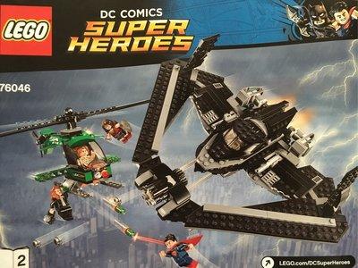 LEGO 76046 樂高 超級英雄系列 SUPER HEROES 正義英雄 高空之戰 Sky High Battle 《二手商品》