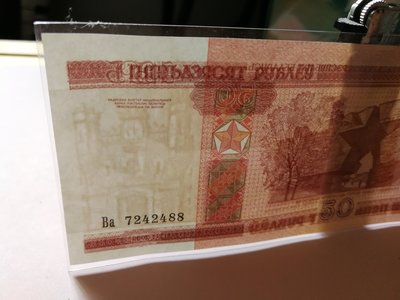 銘馨易拍重生網 107M43 早期2000年 外國 銀行  星星、城堡 50鈔票 保存如圖  讓藏
