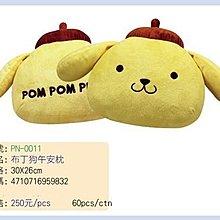 GIFT41 4165 本通 新莊店 布丁狗 絨毛 立體造型 午安枕 PN-0011