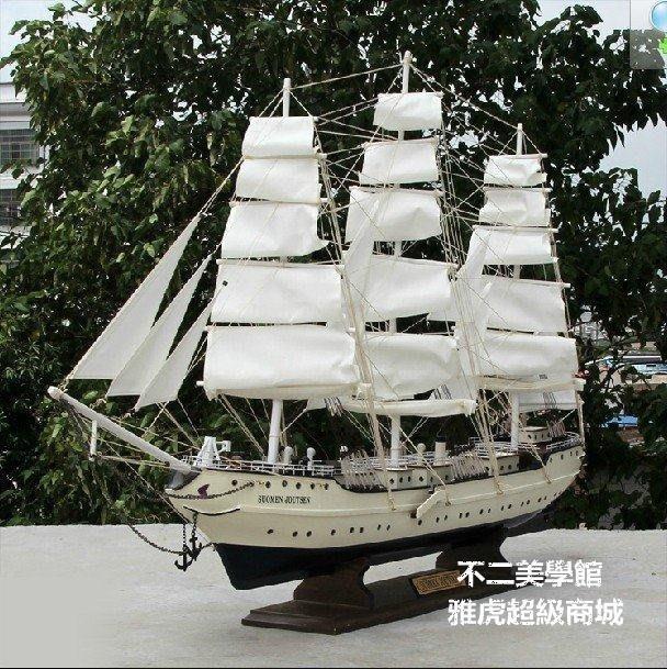 【格倫雅】^超大 木制帆船模型 木質工藝船模 家居裝飾品 擺件 一帆風順 送朋1969
