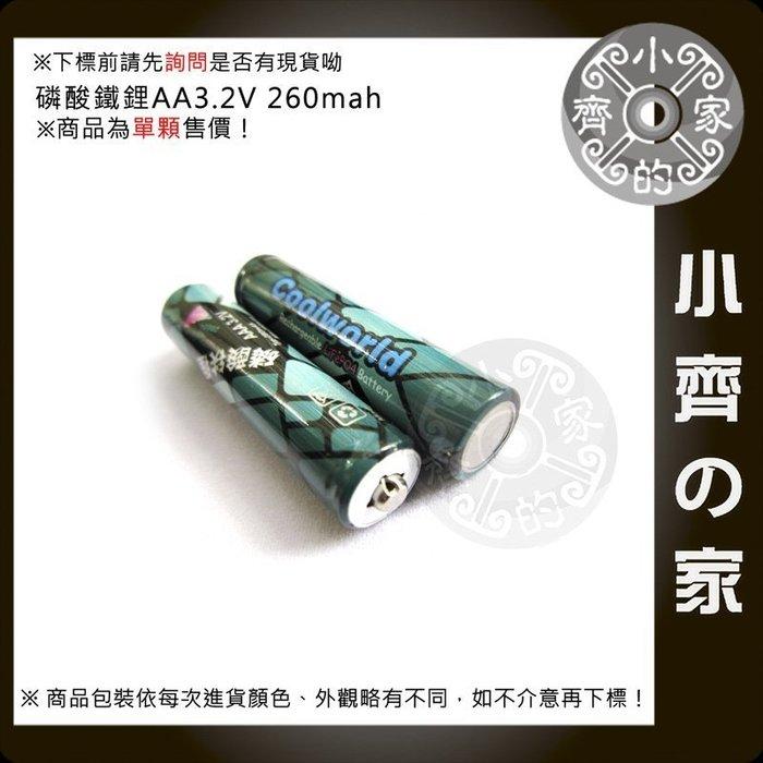 酷宇 COOLWORLD 10440 AAA 4號 充電電池 磷酸 鐵鋰電池 雷射筆 簡報筆 數位相機 小齊的家