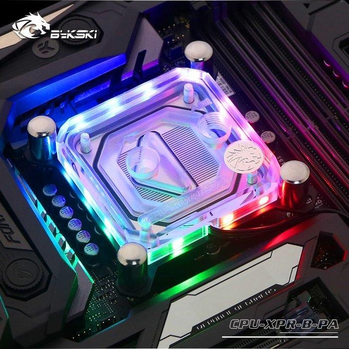 小白的生活工場*Bykski XPR-B-PA 幻彩RGB(115X/2066/2011) CPU水冷頭