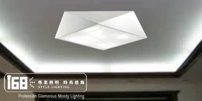 【168 Lighting】鋼材五邊形烤漆吸頂燈(兩款)大款GC 20271-1